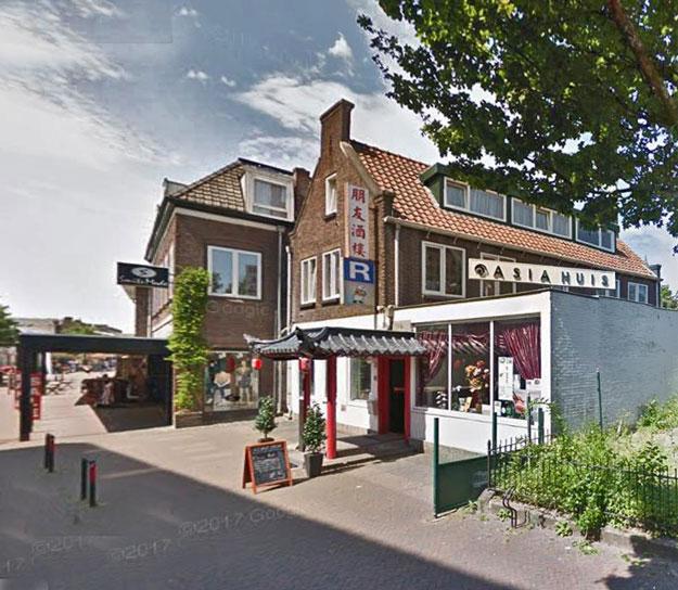 voormalig cafe Zwaantje Renkum